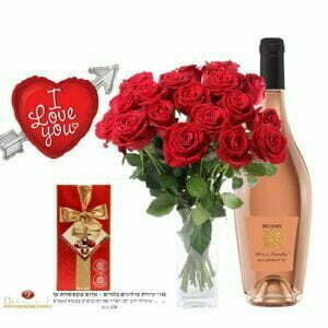 מתנה רומנטית